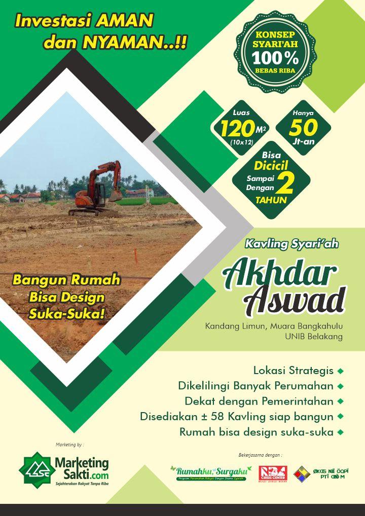 akhdar aswad